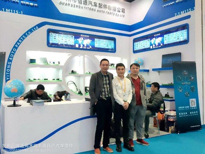 Shanghai Frankfurt Auto Parts Exhibition-1