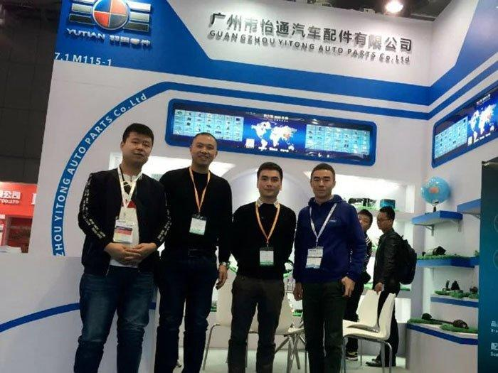 Shanghai Frankfurt Auto Parts Exhibition-7