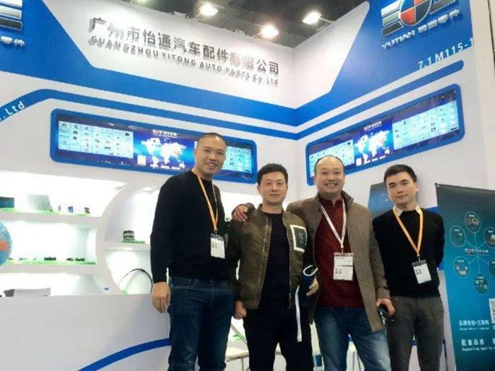 Shanghai Frankfurt Auto Parts Exhibition-8