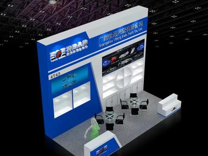 Guangzhou Auto Parts Exhibition