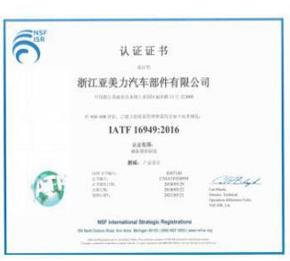 pneumatic shock absorber xrv for distributor Yutian-5