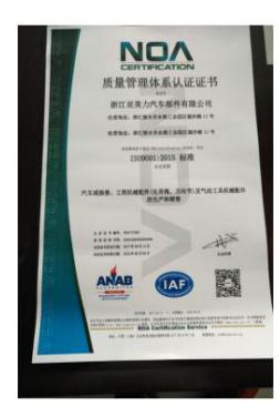 pneumatic shock absorber xrv for distributor Yutian-6