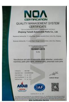 pneumatic shock absorber xrv for distributor Yutian-11